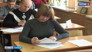 Тамбовская область приняла участие в апробации доставки материалов ЕГЭ
