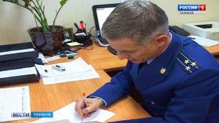 На «прямую линию» прокуратуры по вопросам коррупции звонили анонимы