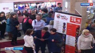 «Виват, театр!»: жюри подвело итоги