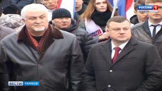 В День народного единства более 20-ти тысяч тамбовчан хором исполнили гимн Российской Федерации