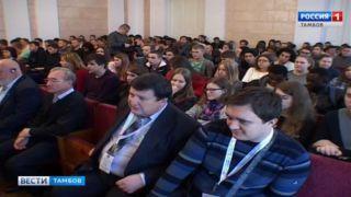 В Тамбове открыли международную теплофизическую школу