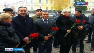 В Тамбове открыли мемориальную доску первому ректору ТИХМа