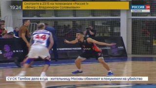 БК «Тамбов» - БК «Урал» 1/8 Кубка России