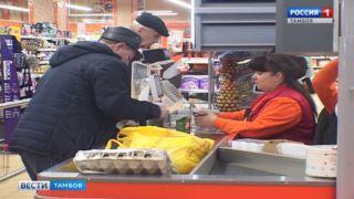 Тамбовчане могут наполнить «корзины добра» для одиноких инвалидов и пенсионеров