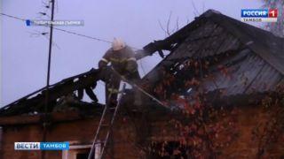 Пожар в частном доме в Сосновке унес жизни шести человек