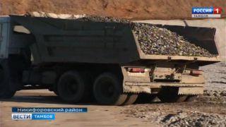 В Никифоровском районе завершают реконструкцию мусорного полигона