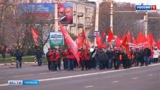Тамбовские коммунисты отпраздновали день рождения Великой Октябрьской социалистической революции
