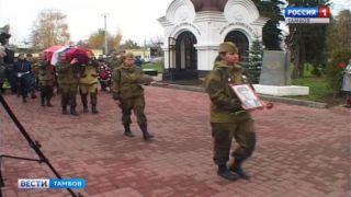 Солдат Великой Отечественной войны спустя десятки лет вернулся на Родину