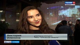 Русский народный танец покорил строгое жюри – в Тамбове выбрали «Мисс талант»