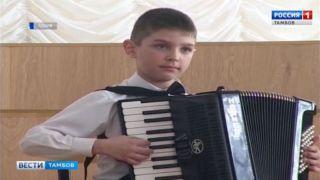 В Тамбове проведут международный фестиваль «Дни баяна, аккордеона и гармоники»