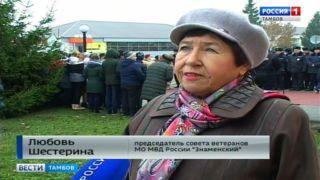 В память о погибших: в Знаменке открыли мемориал
