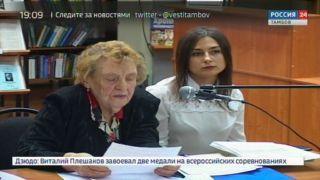 Тамбовчанам напомнили о необходимости заключать договоры на техническое обслуживание ВДГО
