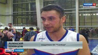 Баскетбол: «волки» прервали победный полет «Чебоксарских ястребов»