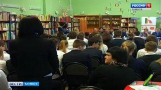 3 000 школьников пообщались с прокурорами и полицейскими