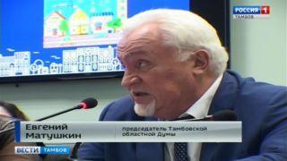 Евгений Матушкин: «Мы все равно эти работы продолжим»