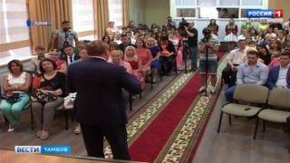Александр Бобров отпущен под подписку о невыезде