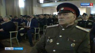 Почтение тамбовским братьям передали представители Донского войска из США