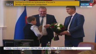 Медаль Президента России вручили за вклад в подготовку и проведение 19-ого Всемирного фестиваля молодежи и студентов