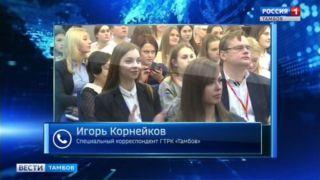За серию сюжетов о мнимом строительстве дорог – наш коллега стал лауреатом Всероссийского конкурса