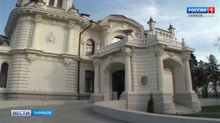 Музей-усадьба Рахманинова может стать «моим любимым музеем»