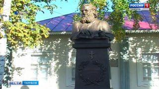 Депутаты Тамбовской городской Думы приняли решение о присвоении части улицы Комсомольской имени Архиепископа Луки
