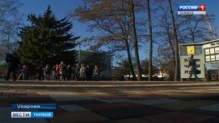 В Уварове благоустраивают Площадь Почёта