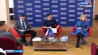 «Обновление-2018» от партии «Единая Россия»