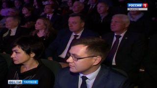 25 лет в ногу со временем: в Тамбове провели Форум, посвящённый юбилею российской избирательной системы