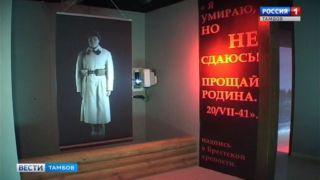 Погружение в историю: в МВЦ развернули мультимедийные экспозиции