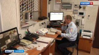 Сосновские полицейские задержали грабителя по горячим следам