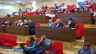 Таланты попросили на сцену: стартовал очный этап конкурса на соискание областных премий и стипендий