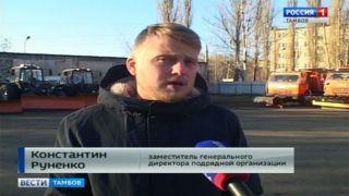 Упрдор Москва-Волгоград: к зиме готовы