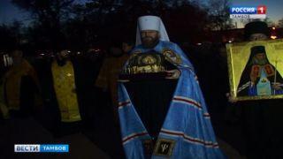 Ковчег с мощами Архиепископа Луки доставили в Тамбов