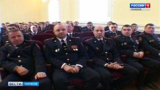 Министры внутренних дел своего участка получили награды по случаю профессионального праздника