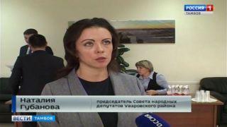 Председатель областной Думы напутствовал новичков местного самоуправления