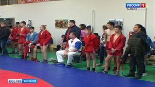 Всероссийский день самбо в Тамбове отметили турниром