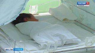 Маленького пациента Перинатального центра, который перенес сложнейшую операцию, готовят к выписке