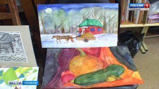 «Закат над пшеничным полем» принес юной художнице из Котовска победу на Всероссийском конкурсе