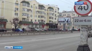 Изменения на дорогах Тамбова: новые знаки и светофоры