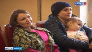В ТГМПИ имени Рахманинова провели конкурс народной песни