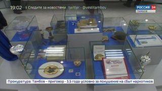 Гостей музея ТГУ будет встречать Державин