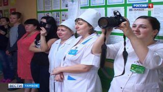 В областной детской больнице отметили Всемирный день ребенка