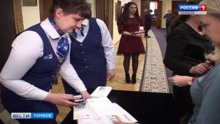 В ТГУ Державина провели гашение маркированного конверта