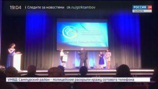 Дмитрий Алешин и Надежда Кутукова стали призерами фестиваля «Золотое кольцо России»