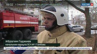 Одновременно сразу три возгорания в разных частях Тамбова тушили пожарные