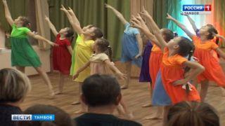 «Радуга талантов»: в Тамбове подвели итоги конкурса
