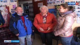 Раиса и Михаил Олейниковы признаны «Золотой семьей России»