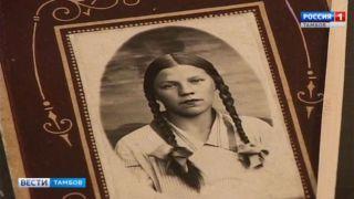 Тамбовчанке Тамаре Поповой исполнилось 105 лет