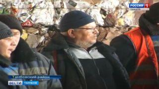 Игорь Блюм: «Мы будем бороться за наше предприятие»