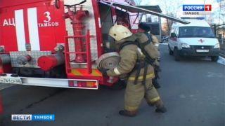 В здании перинатального центра потушен условный пожар